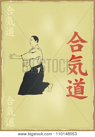 A Man Demonstrating Aikido And Hieroglyph Of Aikido. Inscription On Illustration Is A Hieroglyph Of