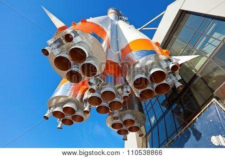 Rocket Engine Of Soyuz Type Rocket