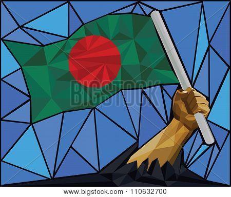 Raising The National Flag Of Bangladesh