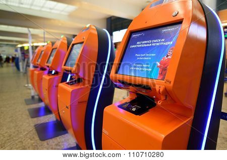 MOSCOW, RUSSIA - AUGUST 19, 2015: close-up shot of check-in shot in Sheremetyevo Airport. Sheremetyevo International Airport is an international airport located in Khimki, Moscow Oblast, Russia.