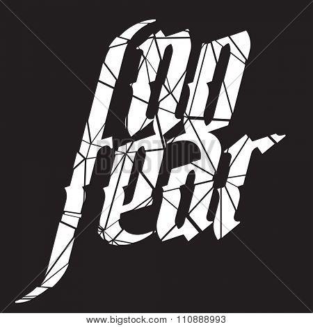 No Fear lettering illustration on black background