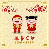 "Chinese New Year design with cartoon chinese kids in traditional chinese background. Translation "" Go Xi Fa Cai"": Wishing you prosperity and wealth. poster"