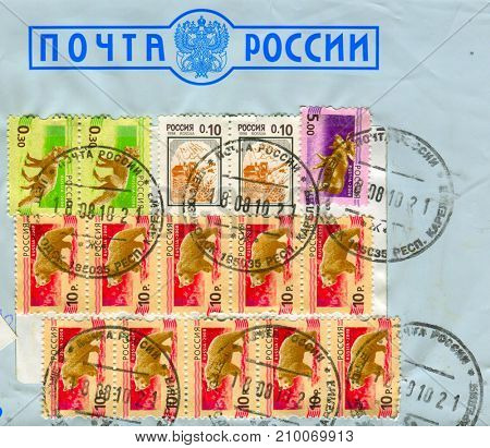 GOMEL, BELARUS, 13 OCTOBER 2017, Stamp printed in Russia shows image of the Russian animals, circa 2009.
