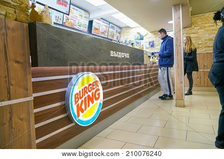 SAINT PETERSBURG - CIRCA SEPTEMBER, 2017: inside Burger King restaurant. Burger King is an American global chain of hamburger fast food restaurants.
