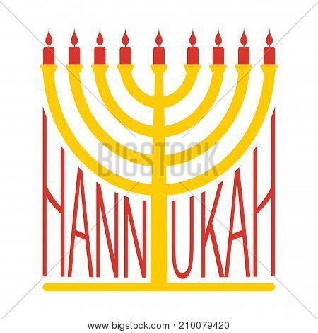Hanukkah Logo Menorah Emblem For Jewish Holiday. Traditional Religious Candelabrum. Israel Is Celebr