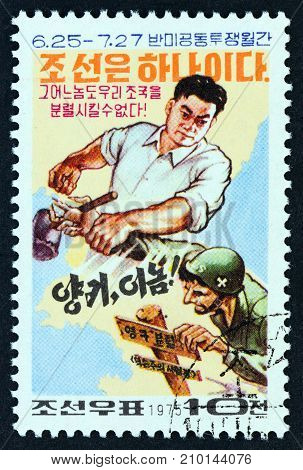 NORTH KOREA - CIRCA 1975: A stamp printed in North Korea from the