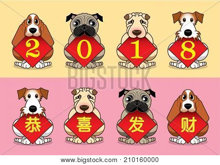 Cute doggies celebrating Year of the dog 2018. Gong Xi Fa Cai.