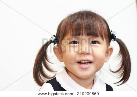Japanese Girl In Formal Wear (2 Years Old)