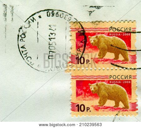 GOMEL, BELARUS, 13 OCTOBER 2017, Stamp printed in Russia shows image of the Bears, circa 2009.