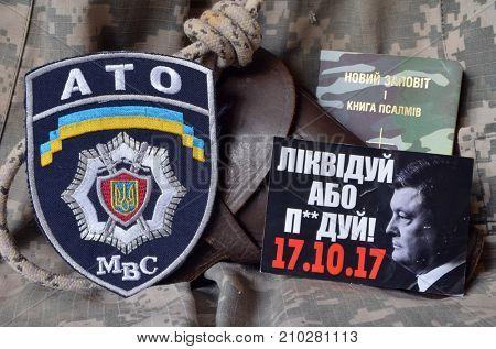 ILLUSTRATIVE EDITORIAL. Sticker Pork -go away (UKR). Protests against dictator president Poroshenko.Kiev,Ukraine.October 18, 2017