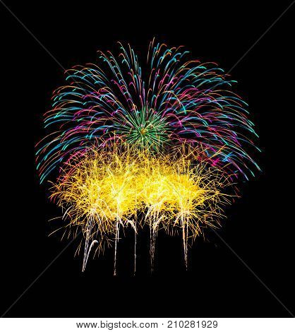 Fireworks light up the sky. New Year celebration.