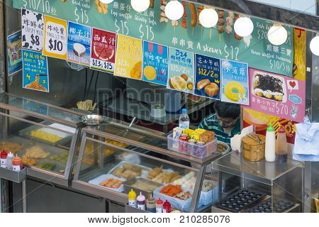 Hong Kong, China - Jun 2, 2017: Close-up view of a street food stall in Hong Kong