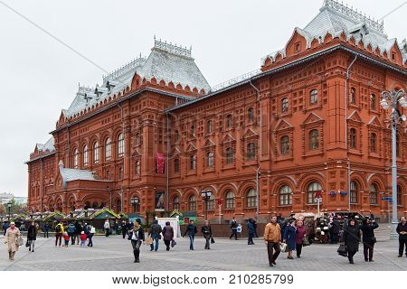 MOSCOW, RUSSIA - OCTOBER 06, 2016: The former Lenin Museum on the Revolution square. Is a branch of the State Historical Museum. Is occupied the eclectic old building of the former Moscow City Duma.