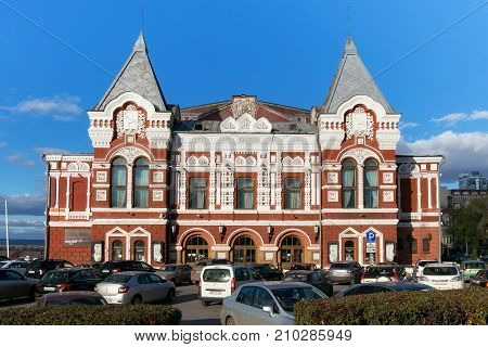 SAMARA, RUSSIA - OCTOBER 12, 2016: The Samara Academic Drama Theater named after M. Gorky. Is the oldest drama theater in Samara. The theater was built in 1888 in the pseudo-russian style.