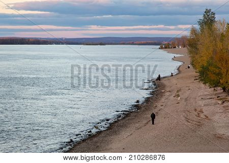 Autumn sunset on the bank of the Volga River. Samara Russia.