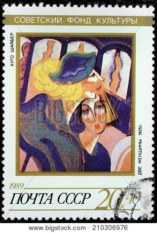 LUGA RUSSIA - APRIL 26 2017: A stamp printed by RUSSIA (USSR) shows painting Two Women by famous Hungarian modernist painter Hugo Scheiber circa 1989