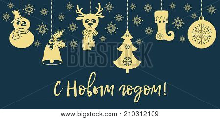 Gold Christmas pendants a bell with holly, ball, fir-tree, snowflakes, deer in scarf, snowman in a hat, stocking. Translation from Russian Happy New Year. Border isolated on dark background. Vector