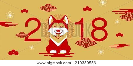 happy new year 2018 Chinese new year greetings Year of the dog fortune