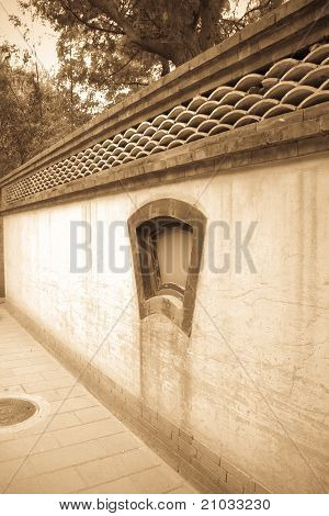 The Wall of the zhongshan park