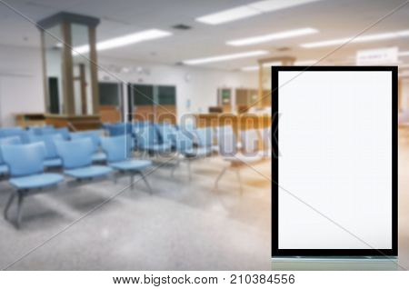 mock up of blank advertising light box or showcase billboard for your text message or media and content in waiting room at hospital medical commercial marketing and advertising concept
