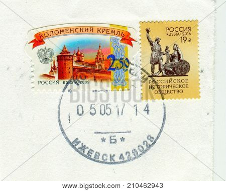 GOMEL, BELARUS, 13 OCTOBER 2017, Stamp printed in Russia shows image of the Kolomna kremlin and monument, circa 2009.