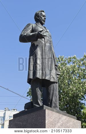 St. Petersburg, Russia - June 17, 2017: Monument to Alexander Stepanovych Popov on Kamennoostrovsky Avenue in the city of St. Petersburg