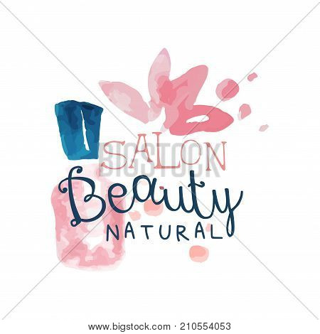 Salon beauty natural logo, label for hair or beauty studio, cosmetics shop, spa center watercolor vector Illustration on a white background