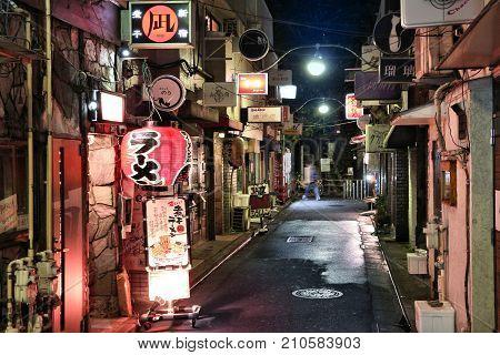 Tokyo Golden Gai