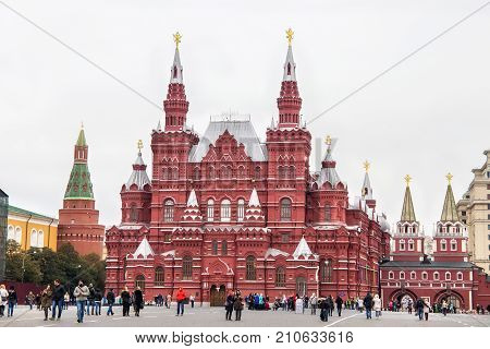 MOSCOW, RUSSIA - OCTOBER 06, 2016: The State Historical Museum of Russia on the Red Square in Moscow. The Museum was built based on Vladimir Sherwood neo-Russian design between 1875 and 1881.