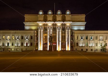 SAMARA, RUSSIA - OCTOBER 12, 2016: Samara Academic Opera and Ballet Theater at night in the Kuibyshev Square. The building was built in 1931-1932 by the project of Soviet architect Noah Trotsky.