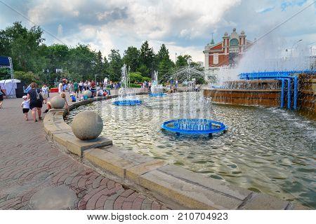 Fountain In Pervomaysky Square In Novosibirsk, Russia