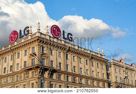 MINSK, BELARUS - july 19, 2017: Logo of LG on roof of building. LG (Lucky Goldstar) is a South Korean electronics company and the fourth-largest chaebol in South Korea.