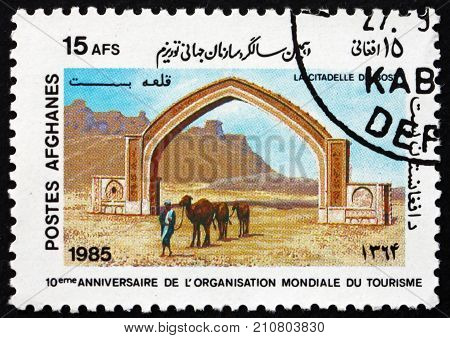AFGHANISTAN - CIRCA 1985: a stamp printed in Afghanistan shows Bost citadel circa 1985