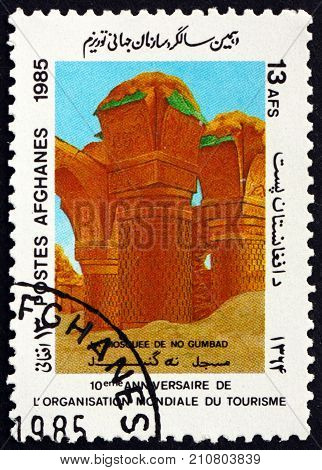 AFGHANISTAN - CIRCA 1985: a stamp printed in Afghanistan shows No Gumbad Mosque circa 1985