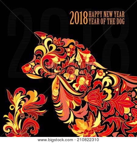 Vector yellow dog for the Chinese New year 2018. Doodle floral pattern. Red yellow dog and lettering on black background.
