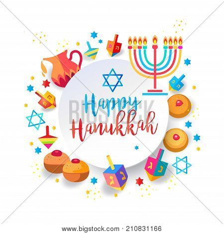 Jewish holiday Hanukkah greeting card background with traditional Chanukah symbols - wooden dreidels (spinning top), Hebrew letters, donuts, menorah candles, oil jar, star of David and glowing lights, vintage ribbon banner, ornamental pattern. Vector temp