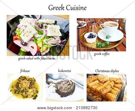 collage with greek cuisine - coffee, salad, frikase, kokoretsi, christmas diples - greek food photo collection