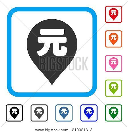 Yuan Renminbi Marker icon. Flat grey iconic symbol in a light blue rounded square. Black, gray, green, blue, red, orange color variants of Yuan Renminbi Marker vector.