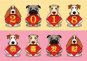 Cute doggies celebrating Year of the dog 2018. Gong Xi Fa Cai. poster