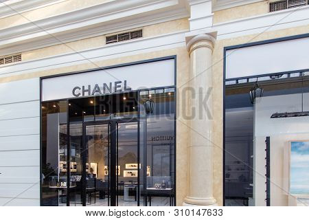 Las Vegas, Nevada, Usa - May 6, 2019: Exterior Of The Chanel Store At The Grand Canal Shoppes At The