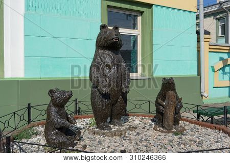 Ulan-ude, Russia - July 17, 2018: Sculpture With Bears At The Railway Station. City Attraction.