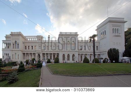 Yalta, Russia - 17 September, 2016: Livadia Palace Yalta Crimea. Summer Retreat Of The Last Russian