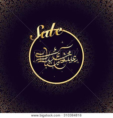 Eid Mubarak Sale With Arabic Calligraphy Vector Illustration, Invitation Card, Sale Card, Banner, Gr