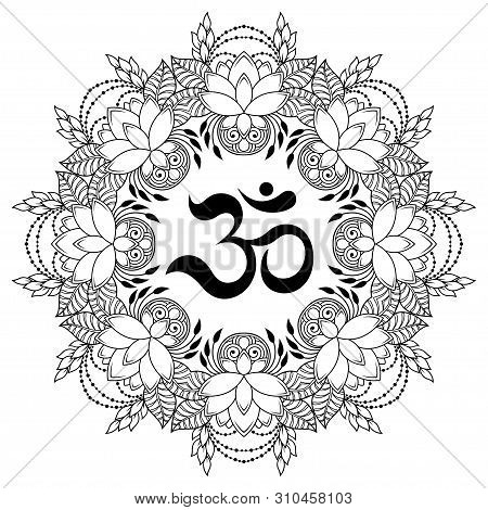 Circular Pattern In Form Of Mandala With Ancient Hindu Mantra Om And Lotus Flower For Henna, Mehndi,