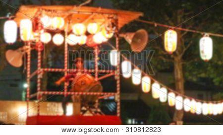 Blurred Man Beat Japanese Drum For Summer Obon Festival Background In Japan