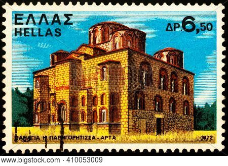 Moscow, Russia - February 26, 2021: Stamp Printed In Greece Shows Byzantine Church Of Parigoritissa