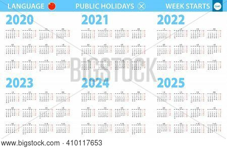 Calendar In Chinese Language For Year 2020, 2021, 2022, 2023, 2024, 2025. Week Starts From Monday. V