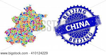Beijing City Map Abstraction. Blot Mosaic And Unclean Stamp Seal For Beijing City Map. Sharp Rosette