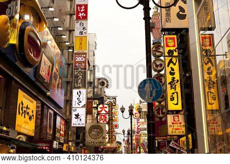 Osaka,japan - April 20 : Shop Signs On Dotonbori Area On April 20,2015 In Osaka. It Is One Of The To