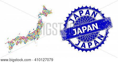 Japan Map Vector Image. Blot Pattern And Scratched Stamp For Japan Map. Sharp Rosette Blue Stamp Wit
